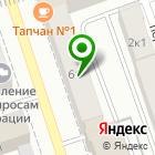 Местоположение компании ОфиснаЯ Мебель