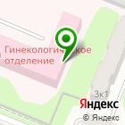 Местоположение компании Лечебно-диагностический центр Международного Института Биологических систем им. С.М. Березина