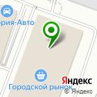 Местоположение компании Золотой Ранчу