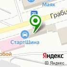 Местоположение компании Сателс-Калуга