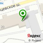 Местоположение компании ИСК ГРУПП