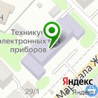 Местоположение компании КТЭП