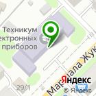 Местоположение компании Калужский техникум электронных приборов
