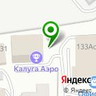 Местоположение компании АкваКалуга