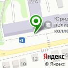 Местоположение компании Калужский коммунально-строительный техникум им И.К. Ципулина