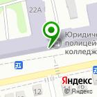 Местоположение компании Калужский коммунально-строительный техникум