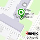 Местоположение компании Калужский техникум современных технологий