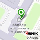 Местоположение компании КМТКМП