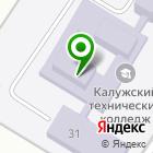 Местоположение компании КГМК