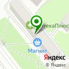 Местоположение компании Церковная лавка на Тарутинской