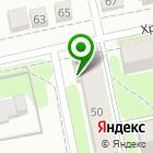 Местоположение компании Сеть магазинов и киосков белорусских продуктов