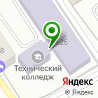 Местоположение компании ККИТУ