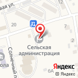 Администрация сельского поселения Пушкарное
