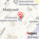 ООО Управляющая компания жилищным фондом пос. Майский