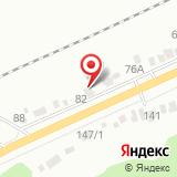 ООО Ермаков