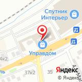 УправДом-Белгород 3