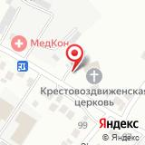 Часовня Курской Коренной иконы Божией Матери