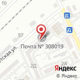 Почтовое отделение №19