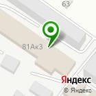 Местоположение компании Пантеон