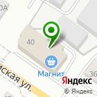 Местоположение компании Звонница