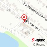 Отдел вневедомственной охраны при УВД г. Белгорода