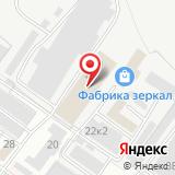 ООО БелПрофКомплект