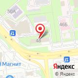 Центр гигиены и эпидемиологии в Белгородской области