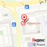 ООО Ситилаб-Белгород