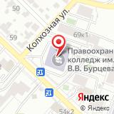 Белгородский областной лицей полиции им. героя России В.В. Бурцева