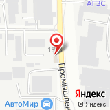 АвтоМир Белгород