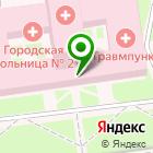 Местоположение компании Городское централизованное патологоанатомическое отделение