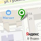 Местоположение компании БТК-Логистика