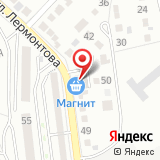 ЗАО СтандартЦемент