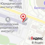 Белгородский юридический институт МВД России