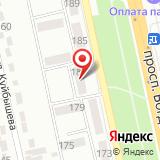 Белгородское региональное отделение Российского Красного Креста