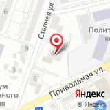 Мировой суд Белгородского района
