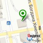 Местоположение компании Белгородский санитарно-эпидемиологический сервис