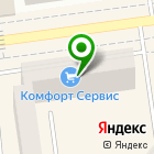 Местоположение компании №220 & 380