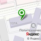 Местоположение компании Белгородский политехнический колледж