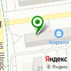 Местоположение компании Эталон-Сервис