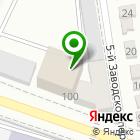 Местоположение компании ЭКОНОМ
