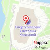Учебно-спортивный комплекс БелГУ Светланы Хоркиной