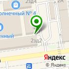 Местоположение компании Сим-Сим