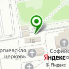 Местоположение компании Церковная лавка, Храм святых мучениц Веры, Надежды