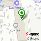 Местоположение компании Светоград-Информационные технологии