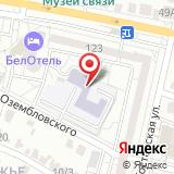 Белгородский межшкольный учебный комбинат