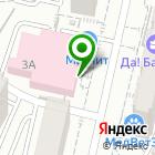 Местоположение компании Стоп-Снято