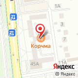 ООО РусКомплект