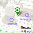 Местоположение компании Центр обучения и переводов