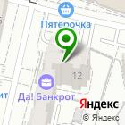 Местоположение компании Шлифовка